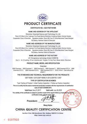 中国质量认证中心颁发的质量认证证书(2)