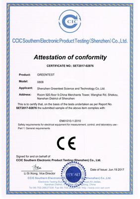 绿食宝获颁CE-LVD证书.jpg