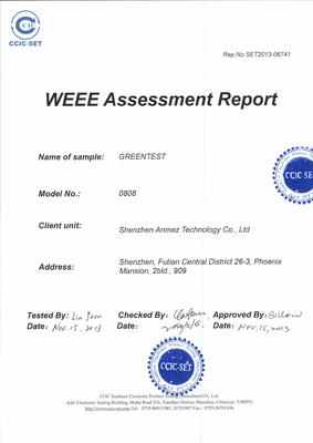 绿食宝获颁欧盟环保标准 WEEE 证书