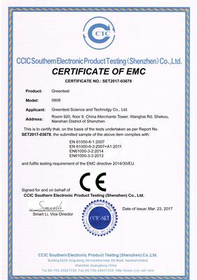 绿食宝获颁CE-EMC证书.jpg