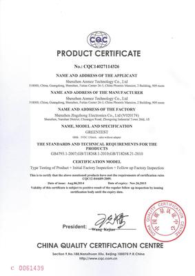 中国质量认证中心颁发的质量认证证书
