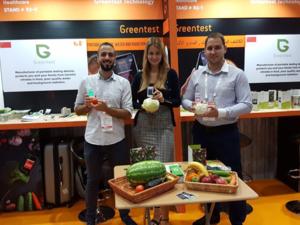 绿食宝科技—2017 GITEX中东迪拜电子展