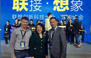 绿食宝参加联想2017创新科技大会